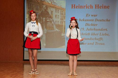 Городской фестиваль «Немецкое подворье» 2017