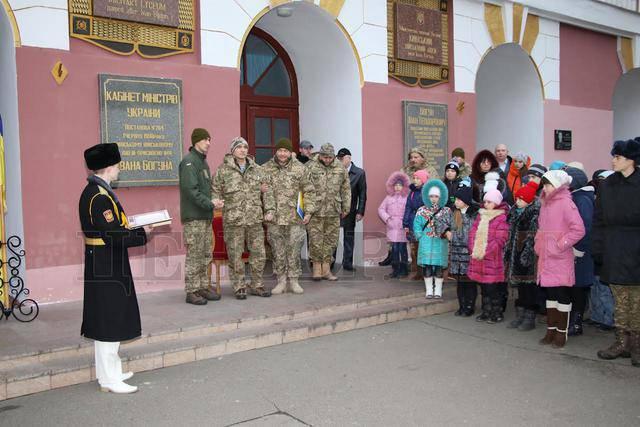 В Киевском военном лицее имени Ивана Богуна открыта мемориальная доска памяти бывшего выпускника Александра Шаповала. ФОТОрепортаж