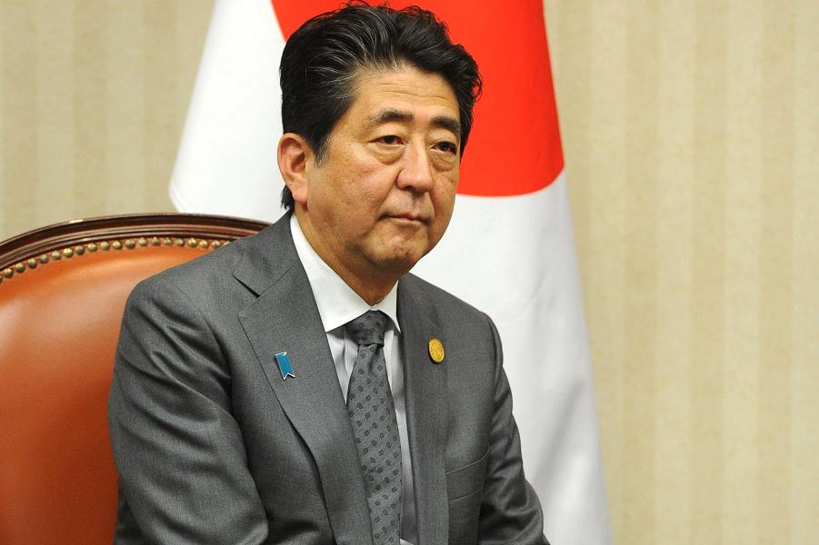 Синдзо Абэ на встрече с Путиным в Лиме, 20.11.16.png