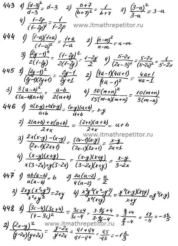 Алгебре колягин 10-11 ткачёва решебник класс по