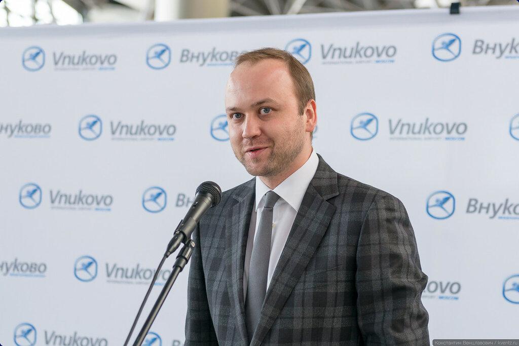 Заместитель генерального директора по коммерции аэропорта Внуково Антон Кузнецов