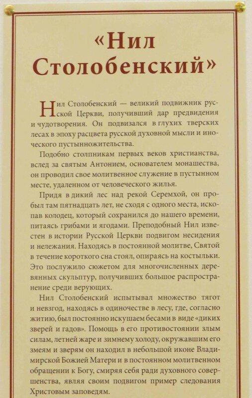 https://img-fotki.yandex.ru/get/197700/140132613.550/0_218fc3_7efec53_XL.jpg