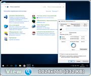 Windows 10 Professional 14393.726 v.1607 by IZUAL v.16 & Office Plus 2016 Professional