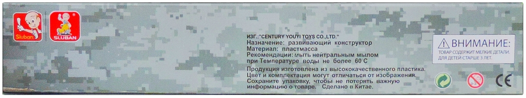https://img-fotki.yandex.ru/get/197700/17583987.a8/0_e8038_72d49c70_orig.jpg