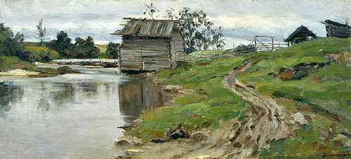 Каринская, У мельницы, 1913 г.