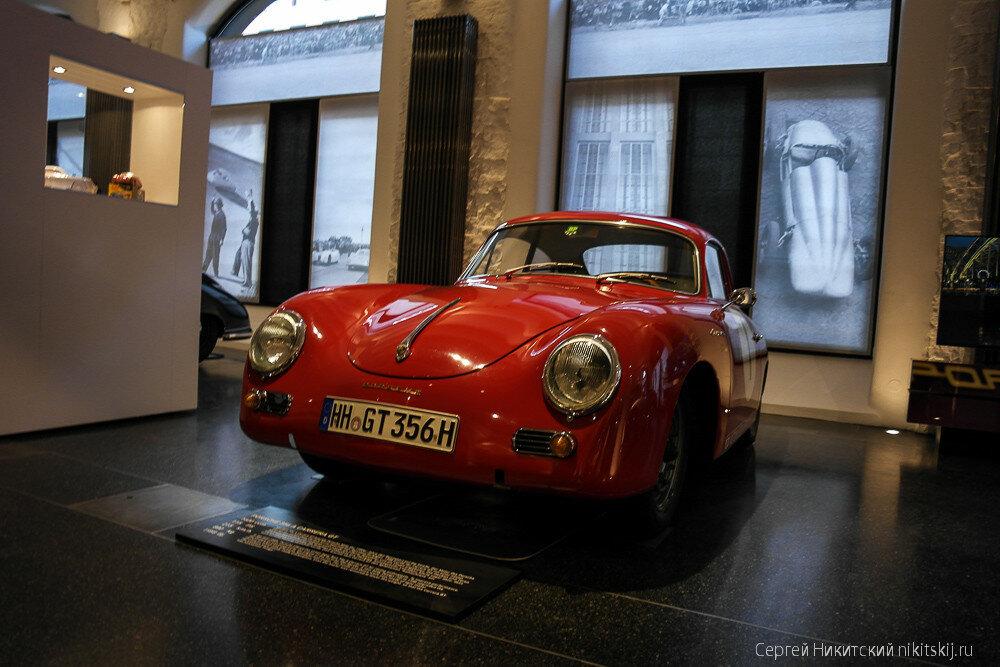 Музей автомобильных прототипов
