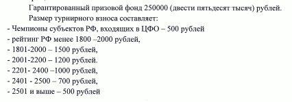 http://img-fotki.yandex.ru/get/197700/236155452.4/0_17d0f7_d4489aef_orig.jpg