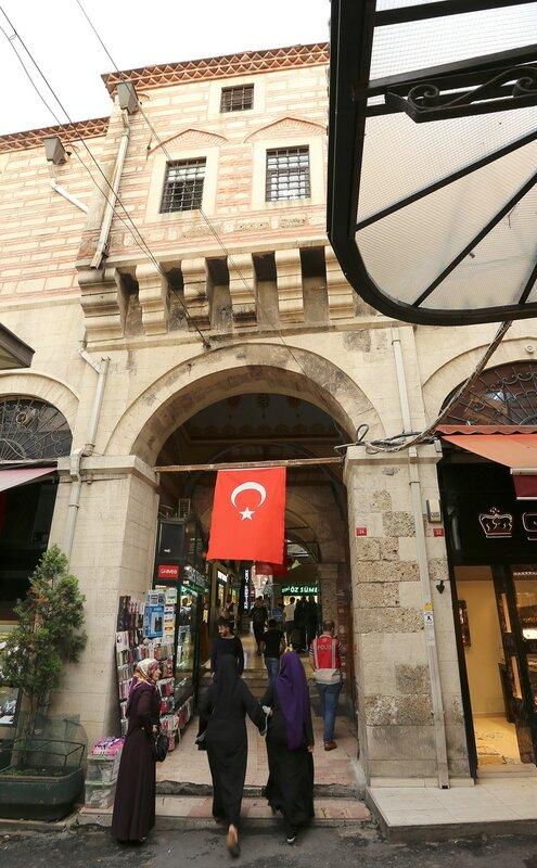 Стамбул. Вокруг Град-Базара