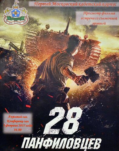OVC_9371 poster s.jpg