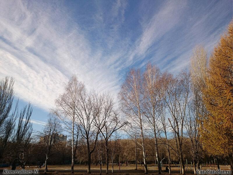 Перестые облака