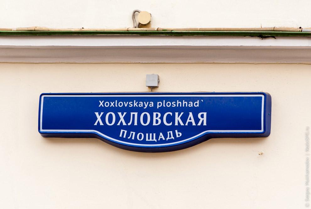 После сочинского перевода улиц — «Blue dali street», я могу поверить в любую, даже самую чудови