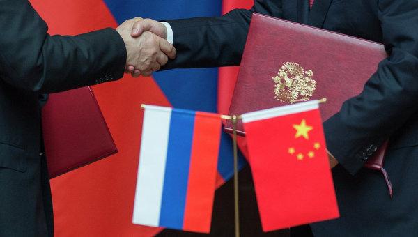 КНР  готов вложить 3 млрд  долларов вДальний Восток
