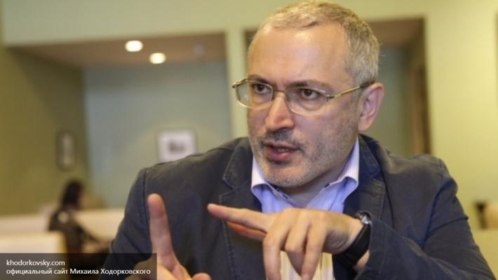 Милиция Ирландии подозревает Ходорковского вотмывании денежных средств