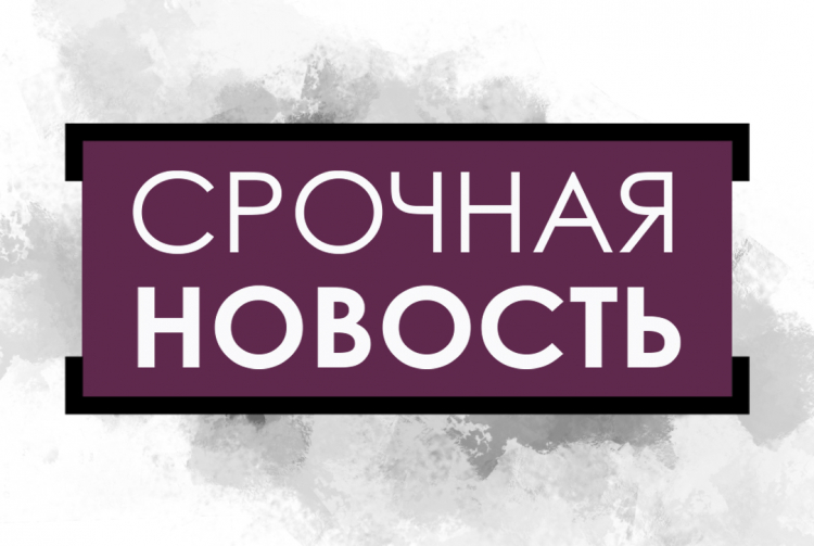 Скончался народный артист Вячеслав Шалевич