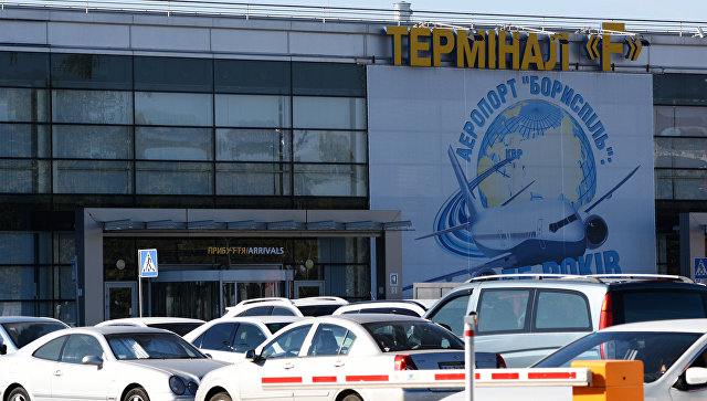 Киев информирует озадержании жителя России, разыскиваемого Интерполом
