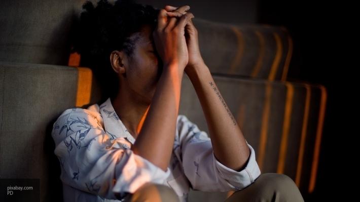 Ученые: женщины имужчины по-разному сражаются сдепрессией