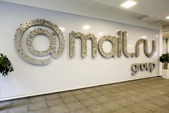 Mail.Ru Group идет в индустриальный Интернет вещей