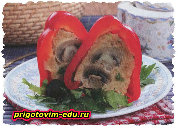 Болгарский перец, фаршированный творогом и грибами