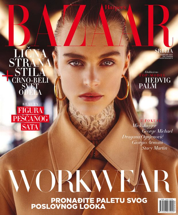 Hedvig Palm is the Cover Girl of Harper's Bazaar Serbia February 2017 Issue