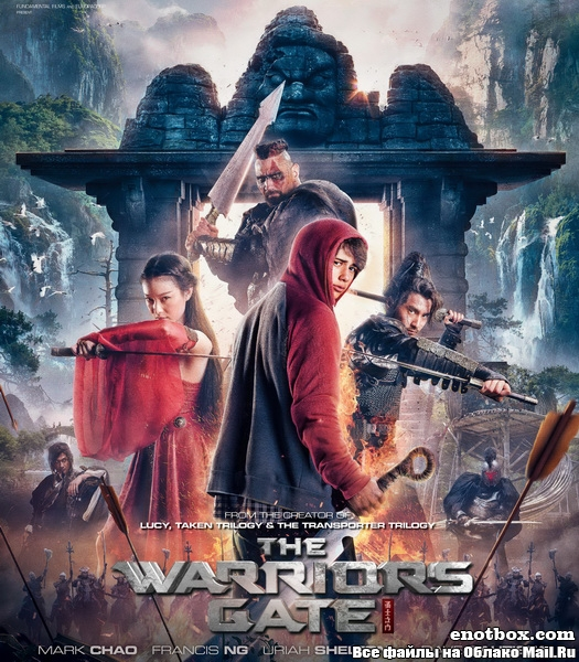 Врата воинов / Warriors Gate (2016/HDTV/HDTVRip)