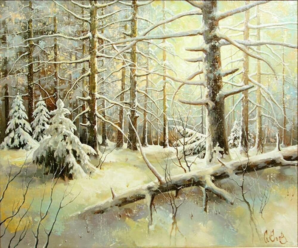 Сергей Юрьевич Боев. Зимний лес.jpg