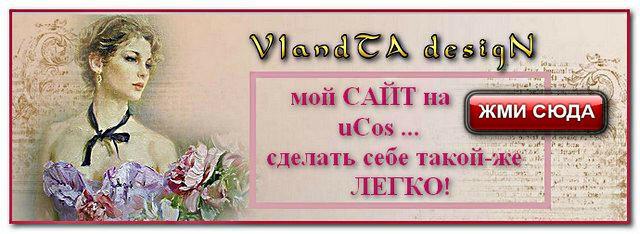 сайт на uCos VIandTA desigN.jpg