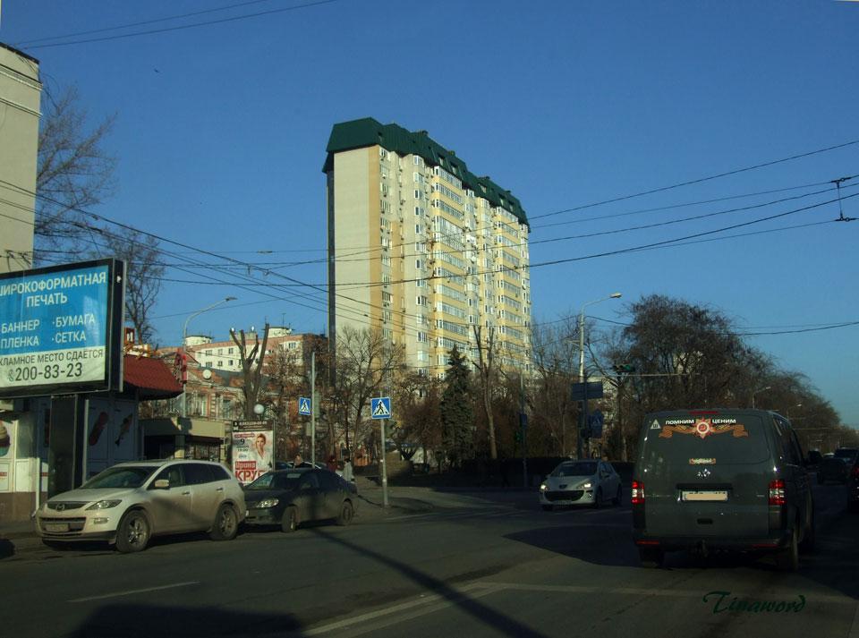 Красноармейская-2.jpg