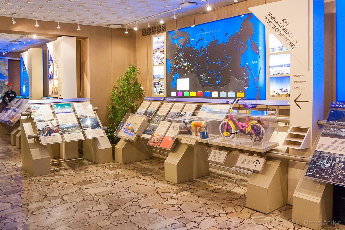 Информационный центр Балаковской АЭС фото 4