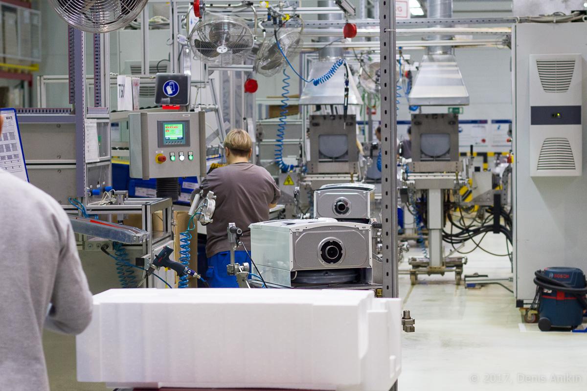 Bosch Энгельс - Отопительные Системы фото 8