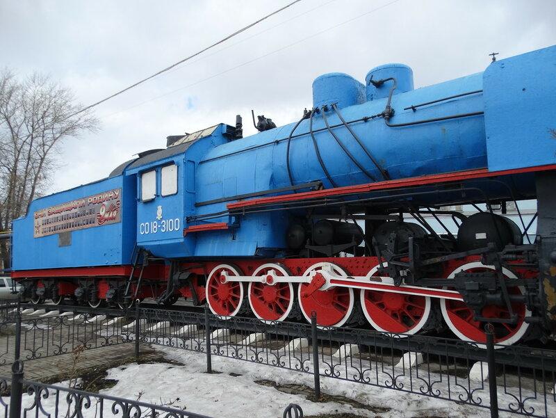 Вологодское железнодорожное...