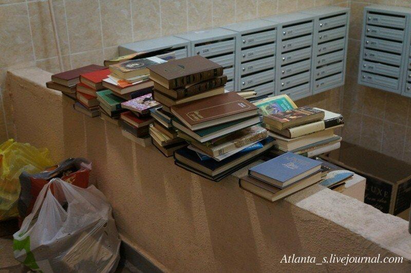 Книги (4).JPG