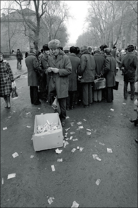 Евгений Ком, лотерея, 1970 год..jpg