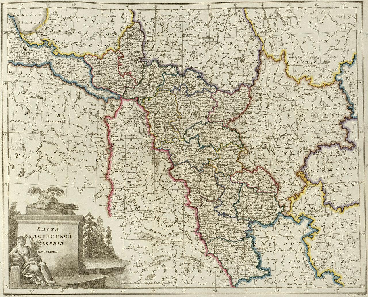 08. Карта Белорусской губернии