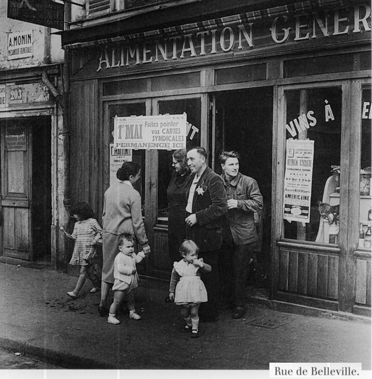 1948. Улица Бельвиль