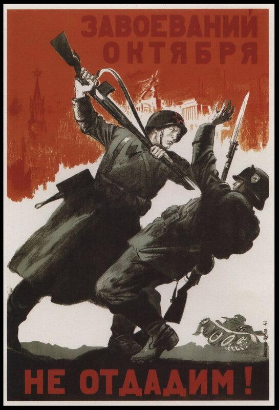 «Правда», 5 декабря 1941 года