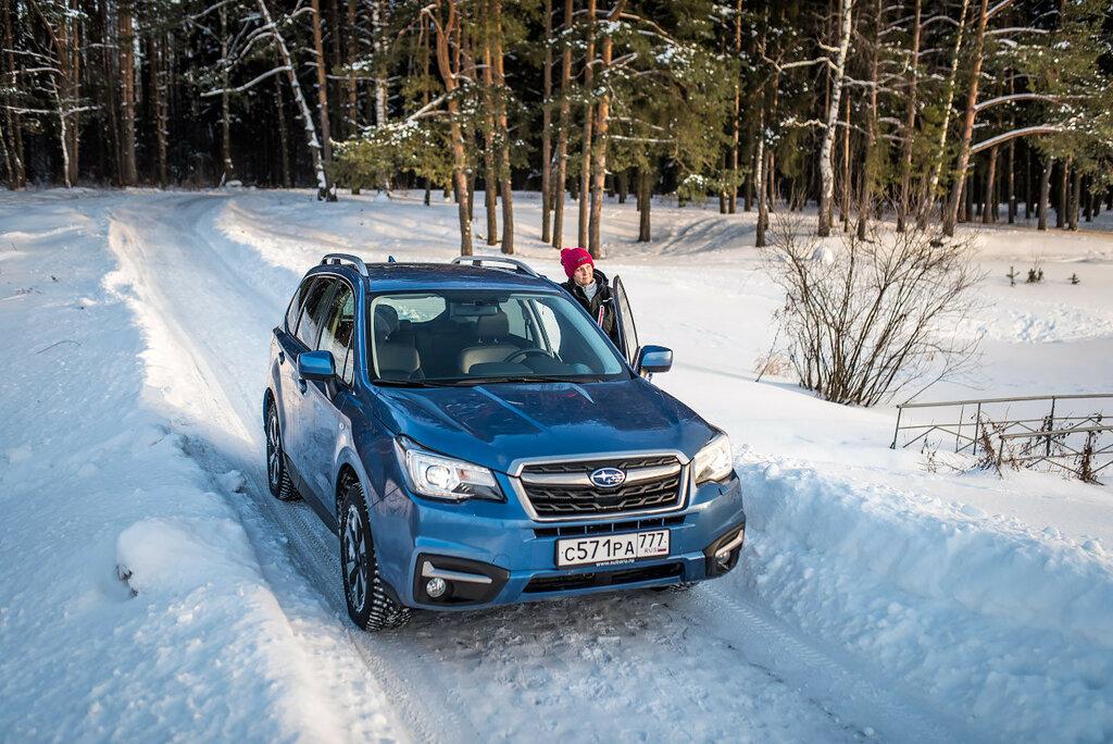 Subaru Forrest