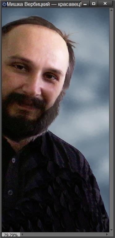 Мишка Вербицкий самый привлекательный профессор математики.