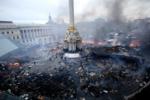 Майдан в Киеве.png