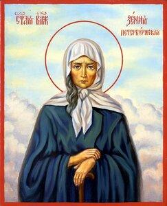 Viața sfintei Xenia (în imagini).