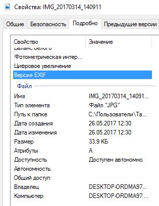 https://img-fotki.yandex.ru/get/197741/158289418.421/0_17aacc_a6d3f8c3_orig.png