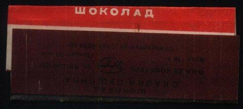 Сказки Пушкина - Букурия (2).jpg