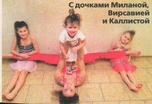 https://img-fotki.yandex.ru/get/197741/19411616.5b2/0_125fe7_ad058c5a_M.jpg