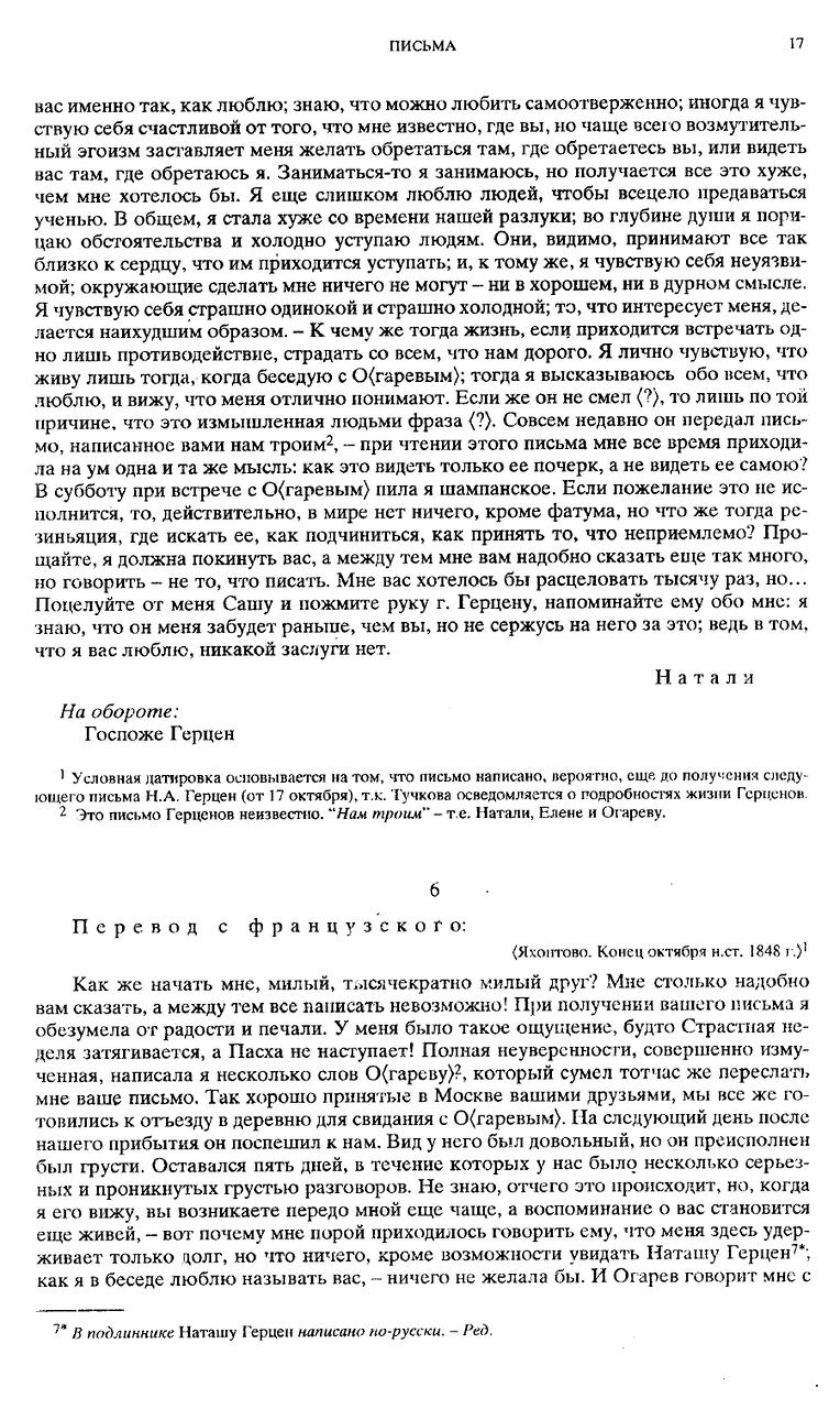 https://img-fotki.yandex.ru/get/197741/199368979.30/0_1e761f_68b61322_XXXL.png