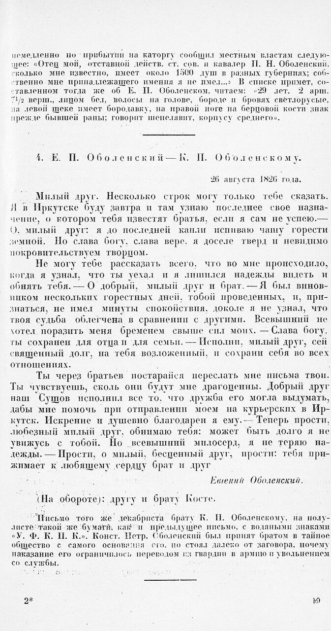 https://img-fotki.yandex.ru/get/197741/199368979.35/0_1ea3cc_51306741_XXXL.jpg