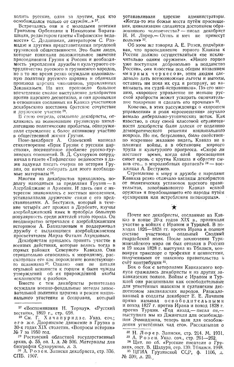 https://img-fotki.yandex.ru/get/197741/199368979.36/0_1ea9fc_5eb3e342_XXXL.png
