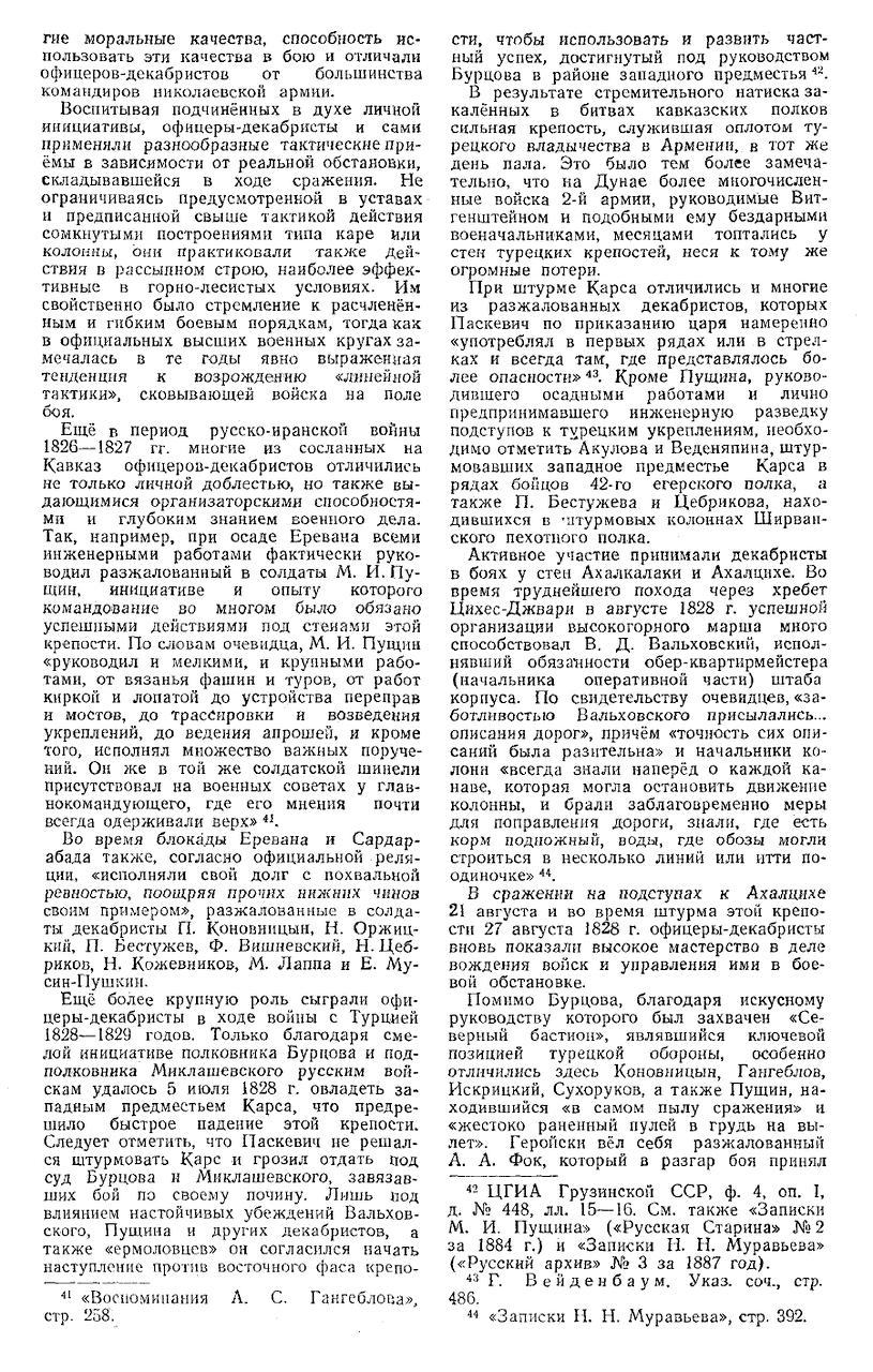 https://img-fotki.yandex.ru/get/197741/199368979.36/0_1ea9fe_94765f53_XXXL.png