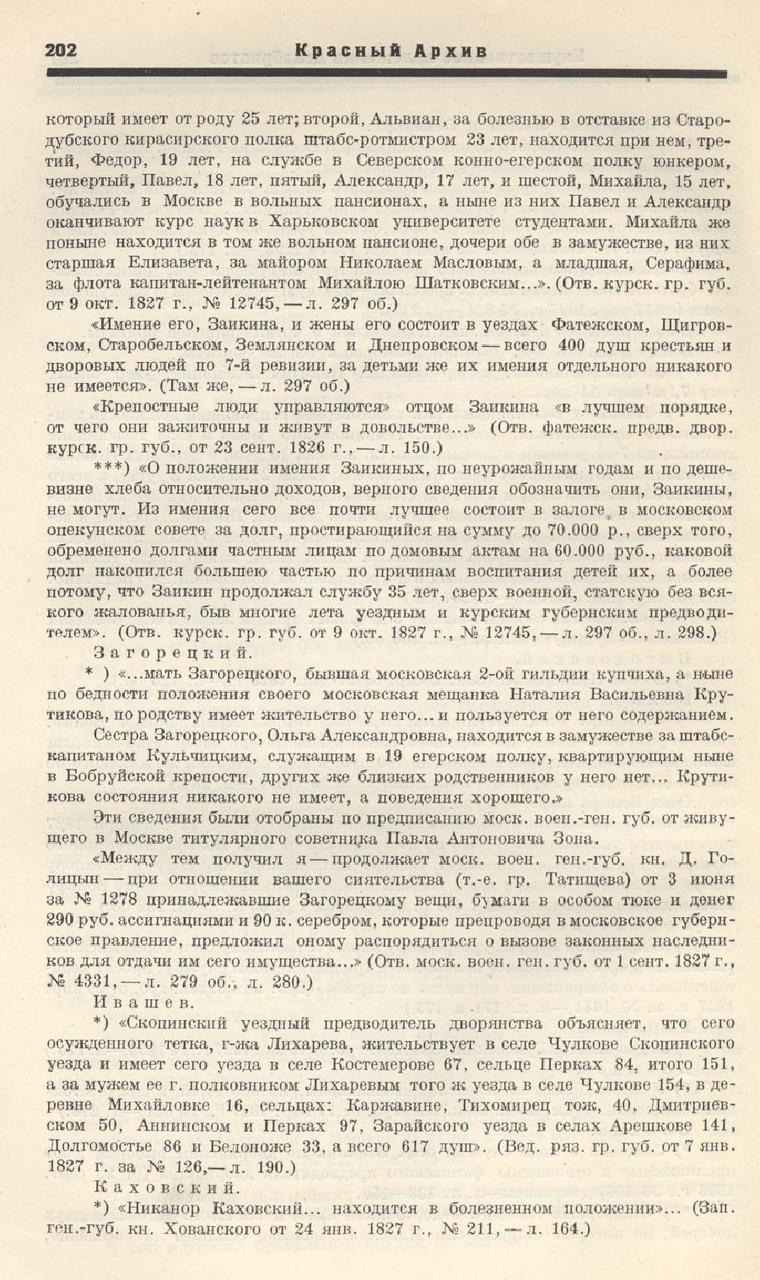 https://img-fotki.yandex.ru/get/197741/199368979.3d/0_1f0739_c5432025_XXXL.png