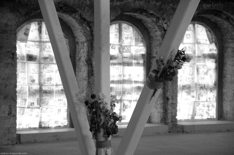 ГЭС-2. Фестиваль Геометрия настоящего (Geometry of Now). 23 февраля 2017 года