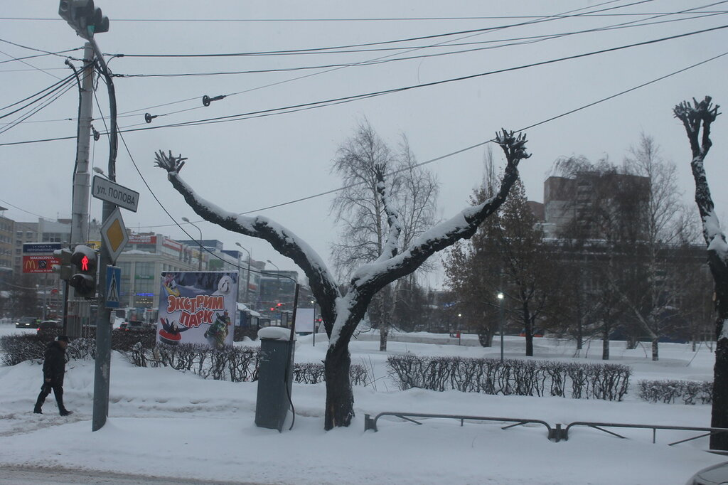 Центр Перми зимой.