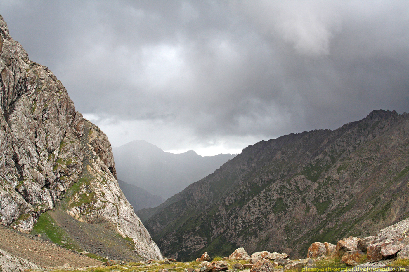 Тань-Шань